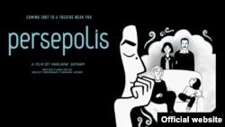 «Персеполис» — один из трех французских фильмов, представленных в этом году на Каннском фестивале