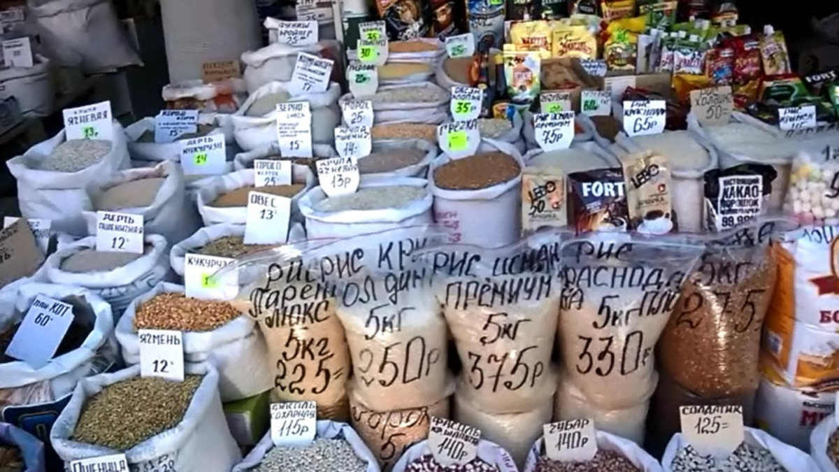 ценило государство наценка на фотосувениры славянск-на-кубани
