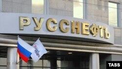 Гуцериев заявил, что отдаст «РуссНефть» новому собственнику, «с появлением которого все возникшие проблемы со временем будут разрешены»