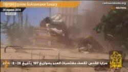 Бойовики ХАМАСу ведуть ракетний обстріл по території Ізраїлю