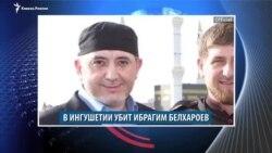 Видеоновости Кавказа 31 декабря