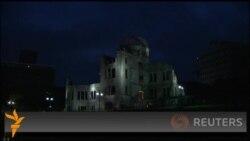 У Хіросімі вшановують жертв атомного бомбардування 1945 року
