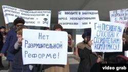 Митинг протеста сотрудников Академии наук Кыргызстана.