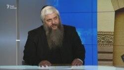 Головний рабин України про Зеленського, антисемітизм та окуповані території