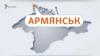 ФСБ відпустила жінок, затриманих на адмінкордоні з Кримом