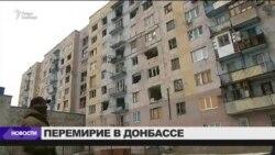 Сепаратисты отводят вооружение в Донбассе