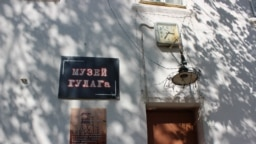 Mari El-Yoshkar Ola-GULAG museum-30May2018