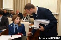 Андрей Скрынник и Наталья Поклонская