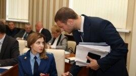 Андрей Скрынник и прокурор Крыма Наталья Поклонская