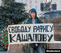 Рафис Кашаповты қолдау акциясы ретінде өткен жалғыз пикет. Мәскеу, Лубян алаңы, 2016 жыл.