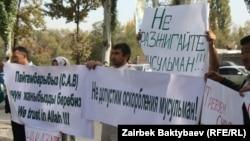 Акция протеста против фильма «Невинность мусульман». Бишкек, 25 сентября 2012 года.