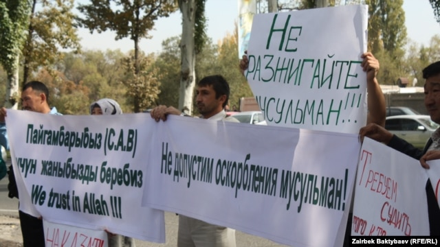 Demonstrators take part in a protest against an anti-Islam film in Bishkek on September 25.