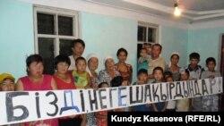 Несколько семей репатриантов держат плакат с надписью: «Зачем вы нас позвали!» Актобе, август 2011 года.