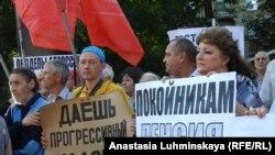 Митинг против повышения пенсионного возраста в Саратове.