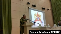 Марат Мухамеджанов.