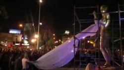 Tenzije na protestu u Skoplju