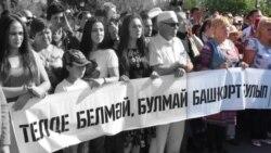 Православие и физкультура. Как из российских школ убирают национальные языки