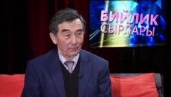 Жанузаков: Акаев президенттикке барбайм деген