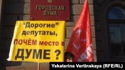 Пикет в Иркутске