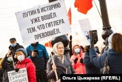 Во время акции протеста в Хабаровске, 31 октября 2020 года