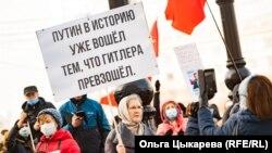 Протест в Хабаровске, октябрь 2020 года