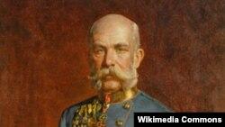 Император Франц Иосиф