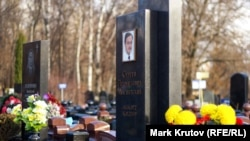 The gravesite in Moscow of lawyer Sergei Magnitsky
