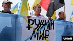 Київська область, околиця Борисполя, 25 липня 2016 року (ілюстраційне фото)