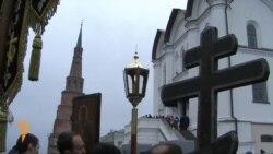 Казан православлары тәре йөрешенә чыкты