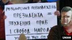 Акція до річниці з дня проголошення Конституції України гетьмана Пилипа Орлика, Київ, 5 квітня 2012 року