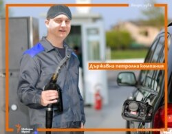 Valdes Radev cyber cartoon state petrol stations