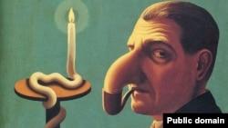 "Картина Рене Магритта ""Лампа философа"", 1936"