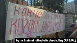 Плакат на паркані Оболонського суду, 8 червня