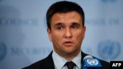 Украина сыртқы істер министрі Павел Климкин.