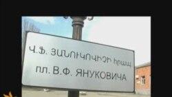 Սպիտակի պատվավոր քաղաքացին Ուկրաինայի նախագահ