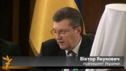 Звернення Януковича на засіданні круглого столу