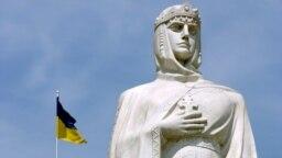 Prințesa Kievului, Olha