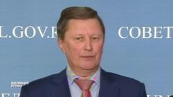 """Иванов: """"Они не соблюдают международное право, а мы соблюдаем"""""""