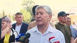 Атамбаевдин сапары: сын жана божомол