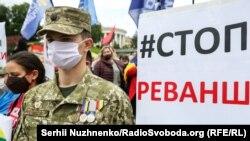 Під час акції протесту «Рік Зеленського – рік реваншу». Київ, 24 травня 2020 рок