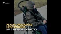 В Челнах инвалидам невозможно уехать на автобусе