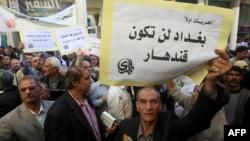 احتجاج على قرار محافظة بغداد بغلق محال بيع الخمور