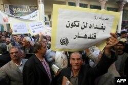 Пратэст, арганізаваны паэтамі і інтэлектуаламі Багдаду супраць закрыцьця сацыяльных клюбаў, дзе прадаецца алькаголь. 2010 год
