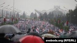 Маршът на единението в Минск, който се проведе на 6 септември