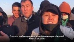 «На что хватит 70 тысяч?» Шымкентские водители автобусов и кондукторы требуют повышения зарплат