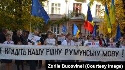 Protest în Cernăuţi