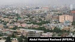 Pamje e një pjese të kryeqytetit Kabul në Afganistan