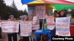 Иркутск. Пикет бездомных. Фото Екатерины Вертинской