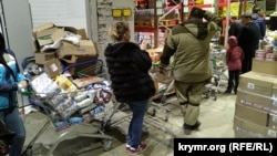 Супермаркет в Симферополе