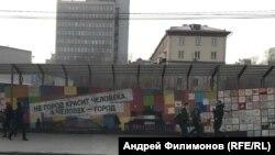 Современное граффити. Новосибирск